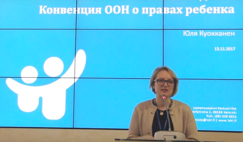 Юлия Куокканен. «Участие детей в обсуждении и экспертизе решений: международный опыт»
