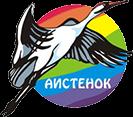 Межрегиональная общественная организация по содействию семьям с детьми в трудной жизненной ситуации «Аистенок» (Свердловская область)