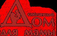Региональный православный центр защиты семьи, материнства и детства