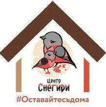 Государственное бюджетное учреждение социального обслуживания Новосибирской области