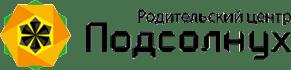 АНО «Родительский центр «Подсолнух»